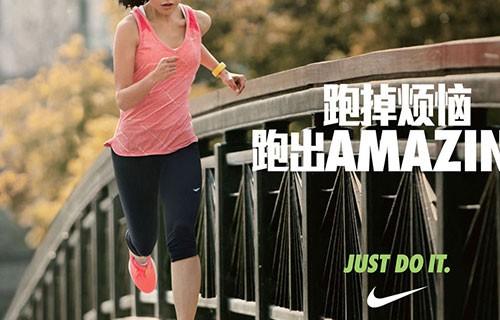Print – Nike